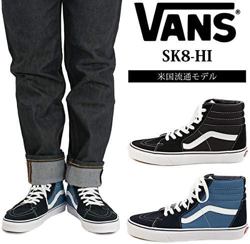 SK8-HI スケートハイ 米国流通モデル