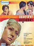 Mere Apne (1971) (Hindi Film / Bollywood Movie / Indian Cinema DVD)
