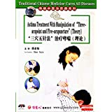 "Traditional Chinese Medicine Cures All Diseases - Asthma Treatment With Manipulation of ""Three acupoint and Five acupuncture""(Theory) by Shao Suju DVD"