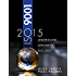 ISO 9001: 2015: Understand, Implement, Succeed!