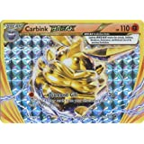 Pokemon - Carbink BREAK (51/124) - XY Fates Collide - Holo