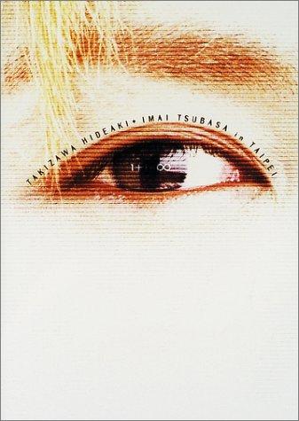 Takizawa Hideaki + Imai Tsubasa 1+1= ‡ | Photography | ( Japanese Intimation )
