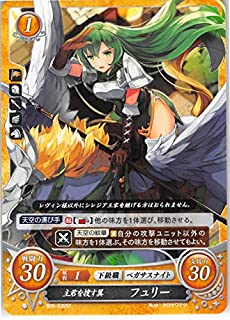 Erin Fire Emblem 0 Cipher B06-039N Wings in Search of Her Master