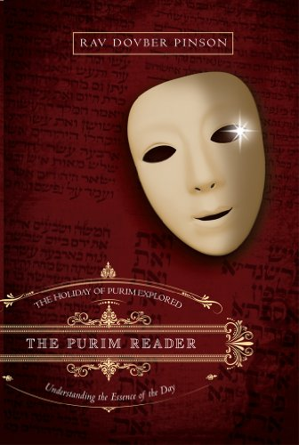 The Purim Reader: The Holiday of Purim