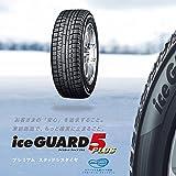 ヨコハマ(YOKOHAMA) スタッドレスタイヤ ice GUARD 5 Plus iG50 215/60R17 96Q