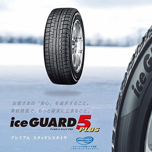 ヨコハマ(YOKOHAMA) スタッドレスタイヤ ice GUARD 5 Plus iG50 195/45R17 81Q B0160QJ2K6