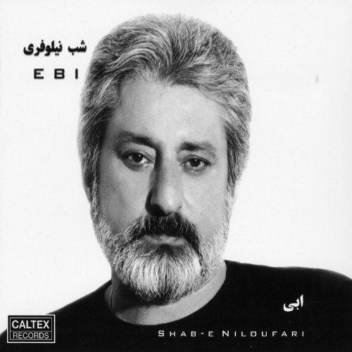 Shabe Niloufari - Persian Music