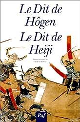 Le Dit de Hogen, le dit de Heiji