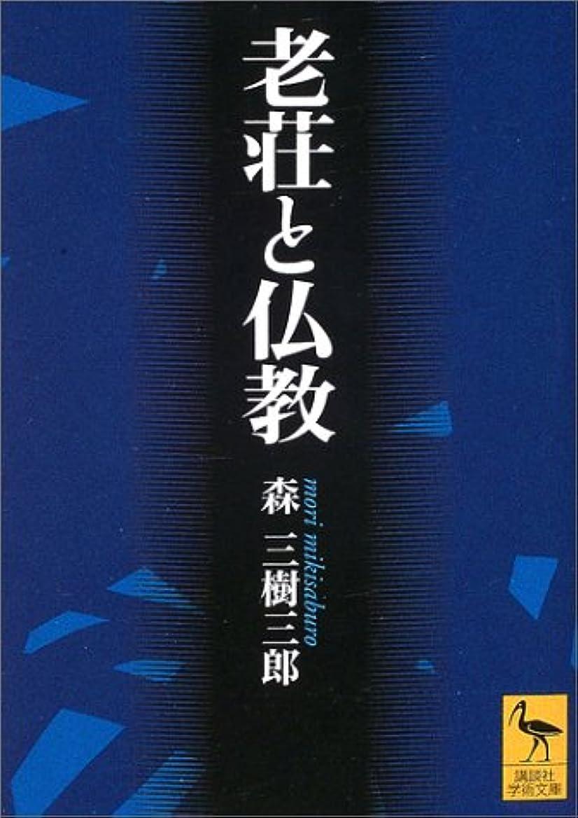 チャートラベンダー監査KOYASAN Insight Guide 高野山を知る一〇八のキーワード (Insight Guide 4)