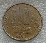 1991 RU 10 Kopeks GKCHP USSR Soviet Union Russian Coin Kremlin Very Good Details