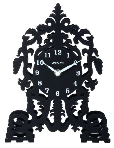 (Maple's Ornate Cathedral Silhouette Metal Table Clock)