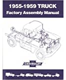 1955 1956 Chevrolet Pickup Truck Assembly Manual