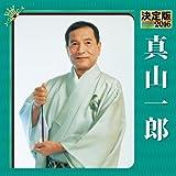 Ichiro Mayama - Kettei Ban 2016 Ichiro Mayama [Japan CD] KICX-4540 by Ichiro Mayama