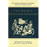 Daniel - Ezra - Nehemiah: Hebrew Text & English Translation (Soncino Books of the Bible) (English, Hebrew and Aramaic Edition