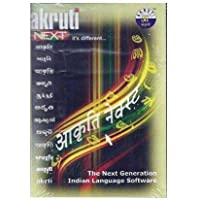 Akruti Indian Language Software