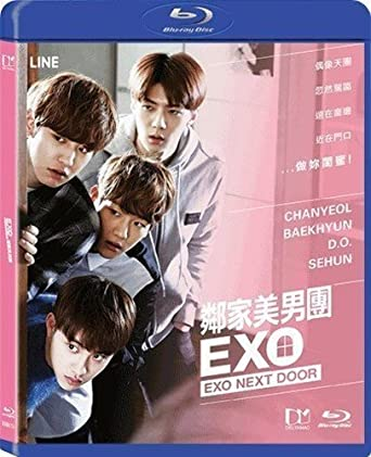 Do EXO dating ng BBQ orgie