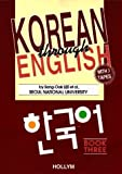 img - for Korean Through English Book & Tape 3 book / textbook / text book
