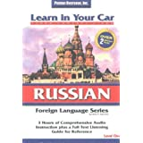 Learn in Your Car Russian Level 1: Foreign Language Series. 3 CD's, Listening Guide