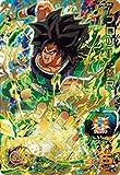 スーパードラゴンボールヒーローズ/UM5-068 ブロリー:BR UR