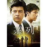 西城秀樹出演 系列 DVD 全4枚【NHKスクエア限定商品】