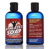 Athletes Soap - #1 ALL NATURAL Antifungal Soap With 100% GUARANTEE. Helps Wash Away Jock Itch, Athletes Foot, Toenail Fungus, Body Odor, Ringworm Treatment. Tea Tree & Organic Oils! (2-PACK)