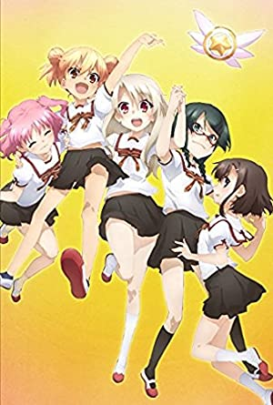 Fate/kaleid liner プリズマ☆イリヤ ツヴァイ! DVD