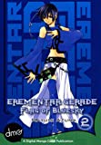 EREMENTAR GERADE: Flag of Bluesky Vol. 2 (Shonen Manga)