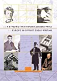 EUROPE IN CYPRIOT ESSAY WRITING