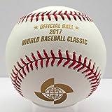 #8: Rawlings 2017 World Baseball Classic Official Game Baseball - Boxed