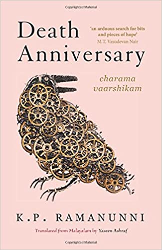 Buy Death Anniversary Charama Varshikam Book Online At Low Prices