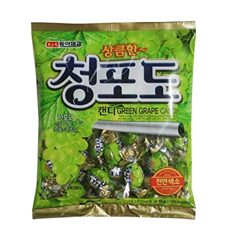green grape candy - 1