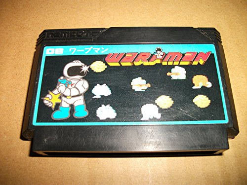 Warpman (Famicom) [Nintendo Japan Import]