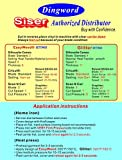 Siser EasyWeed Heat Transfer Vinyl HTV,Iron-on,12