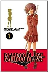 Bamboo Blade: Vol 1: v. 1