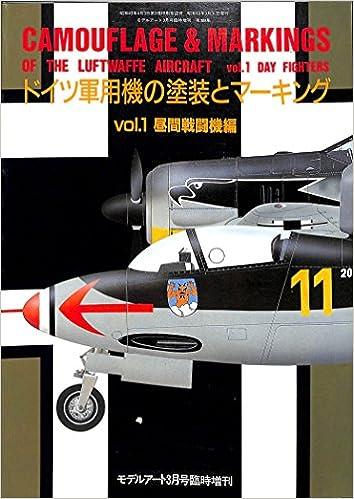 ドイツ軍用機の塗装とマーキング...