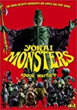 Yokai Monsters: Spook Warfare