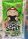 Crispy Grilled Seaweed 9 x 4g Tao Kae Noi Brand- Thai Snack Original Flavour