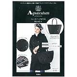 Aquascutum LONDON トレンチバッグ BOOK BLACK