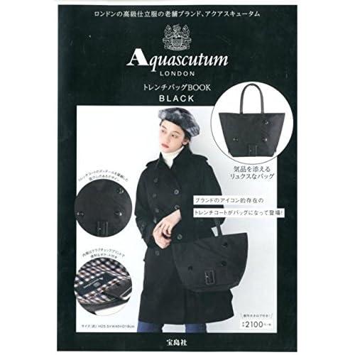 Aquascutum LONDON トレンチバッグ BOOK 画像 E