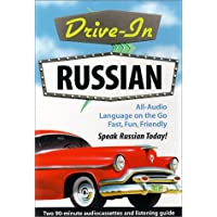 Drive-In Russian: Listening Guide