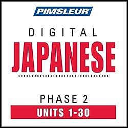 Japanese Phase 2, Units 1-30