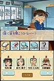 Detective Conan: Aoki Houseki no Rinbukyoku [Japan Import]