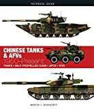 img - for Chinese Tanks & AFVs: 1950-Present (Technical Guides) book / textbook / text book