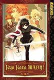 Kyo Kara Maoh!, Temari Matsumoto and Tomo Takabayashi, 1427811016