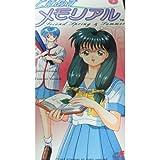 Tokimeki Memorial (3) (Dengeki Bunko (0220)) ISBN: 4073076329 (1997) [Japanese Import]
