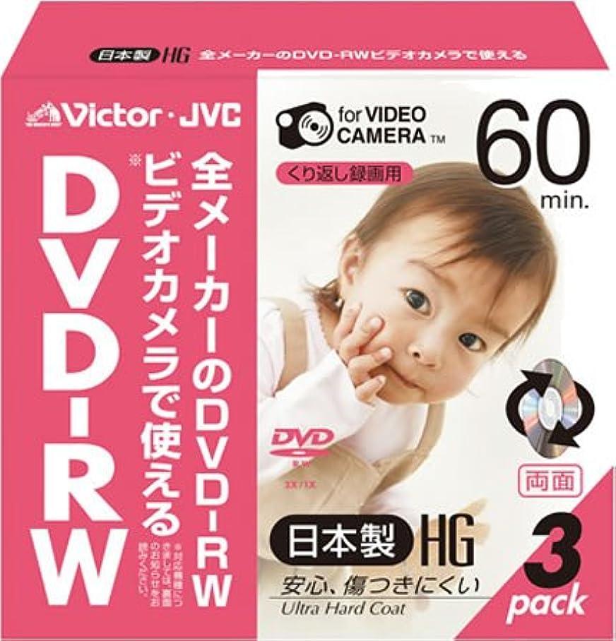 ケイ素連帯こねるDVD-RW(繰返し録画用)1-2倍速 20枚入(スピンドル) Good-J [GJRW47-2X20PW]