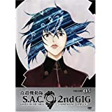 Ghost in the Shell: Stand Alone Complex, 2nd GIG, Volume 05