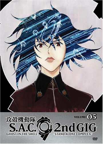 Ghost in the Shell: Stand Alone Complex, 2nd GIG, Volume 05 (Episodes 17-20) ()