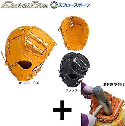 【湯もみ型付け込み/代引、後払い不可 】 ミズノ 硬式 ファーストミット 一塁手用 グローバルエリート Hselection02 一塁手用 コネクトバック型 1AJFH18310