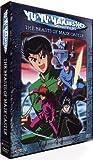 Yu Yu Hakusho Ghostfiles - The Beasts of Maze Castle
